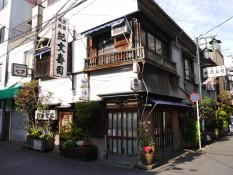 Straßenecke in Asakusa/Tokio