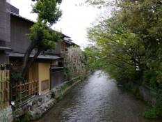 altes Kyoto