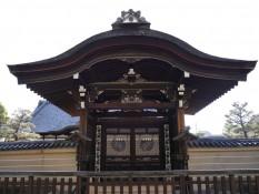 Tor im To-ji