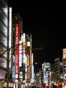 Straße in Tokio