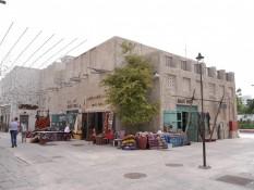 al-Bata