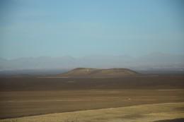 Cerro unita