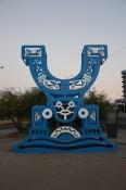 Das Symbol von Manta - Eine Art Inka Thron