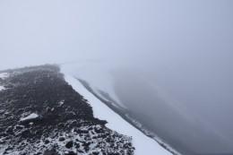 Der Kraterrand