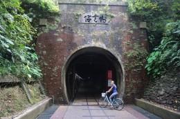 2,1 km langer Fahrradtunnel