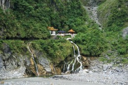 Eternal Springs Shrine