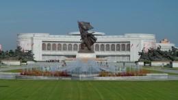 Kriegsmuseum