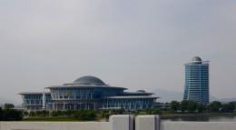 Palast der Wissenschaften