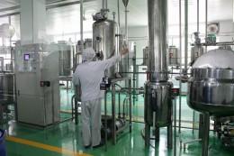 Ginseng Fabrik