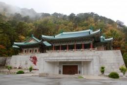 Zweites Gebäude zu den Devotionalien Kim Jong Ills