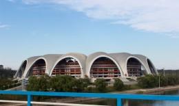 1. Mai -Stadion