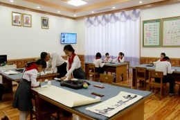 Calligraphy Unterricht
