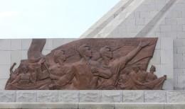 Monument zur Wiedervereinigung des Vaterlandes