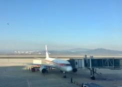 Hainan Airlines zum Abflug bereit
