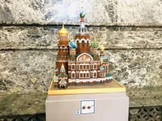 Blutkirche im Miniaturformat