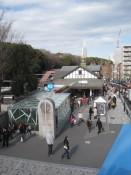 Blick auf den Harajuku Bahnhof .