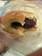 Pfandkuchen mit Bohnenpaste