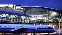 Airport Leipzig-Halle