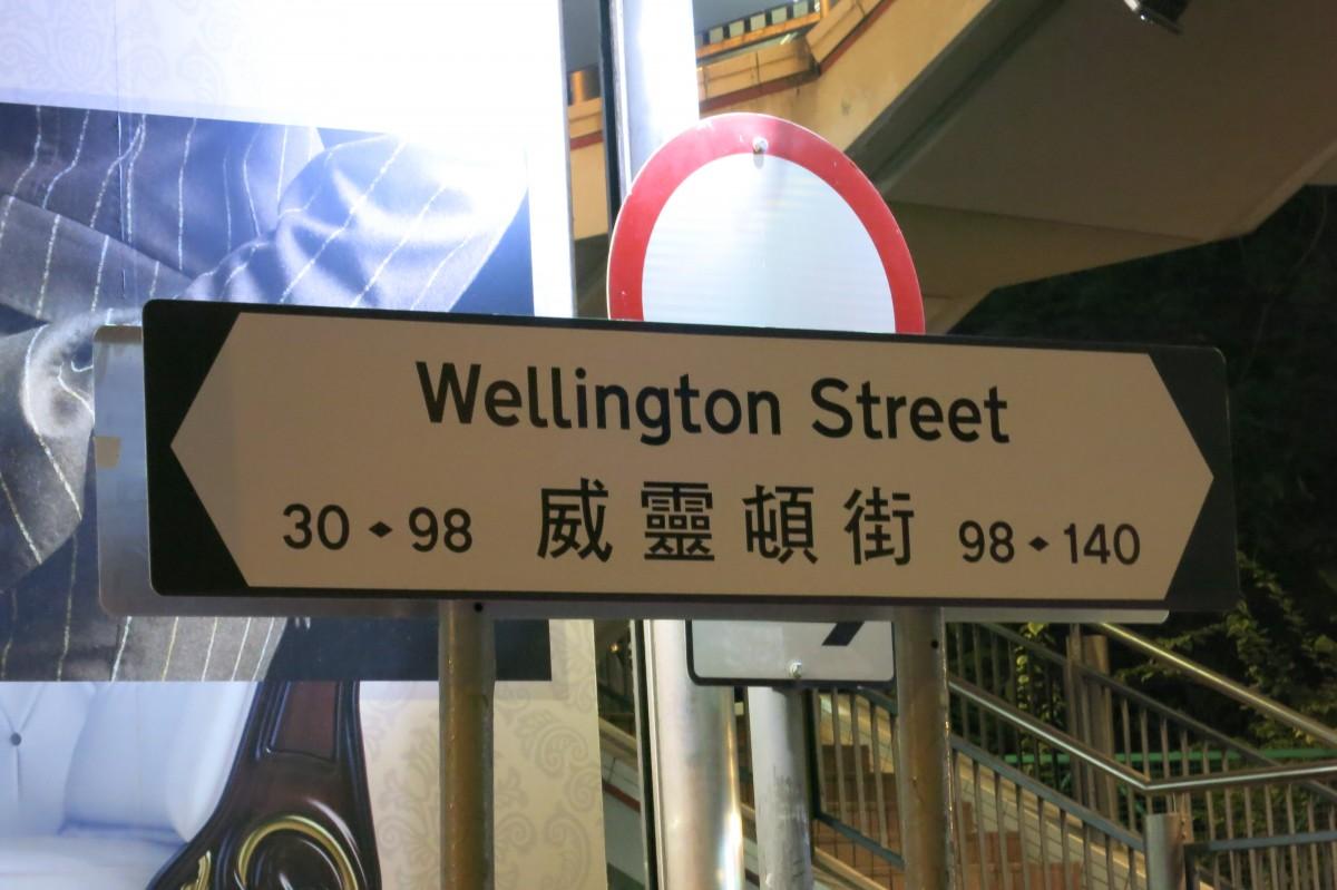 Will uns dieses Straßenschild etwas sagen? ;)