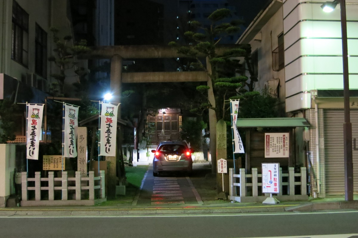 Ist das jetzt ein Drive-In-Schrein??? (gesehen in Wakayama)