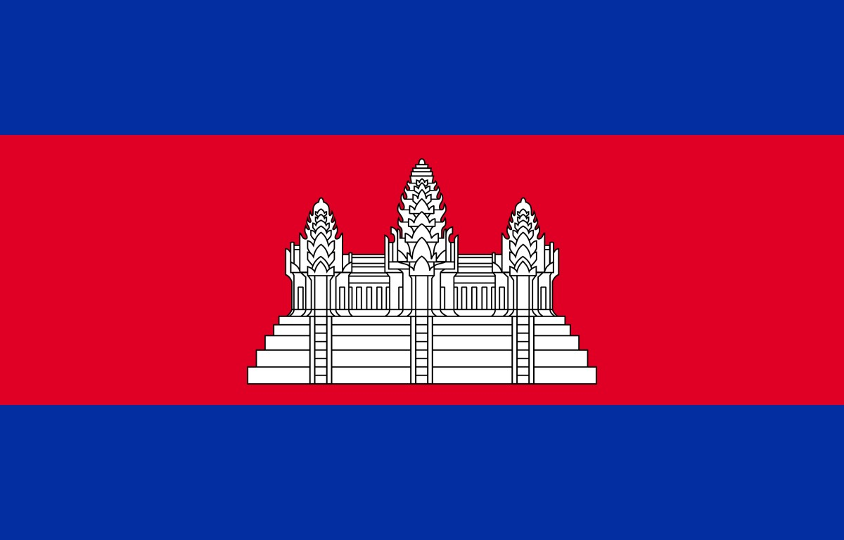Flagge Kambodschas