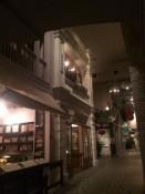 Eine nachgebaute Ladenstraße