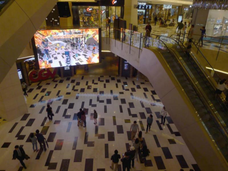 IFC Mall Ansicht