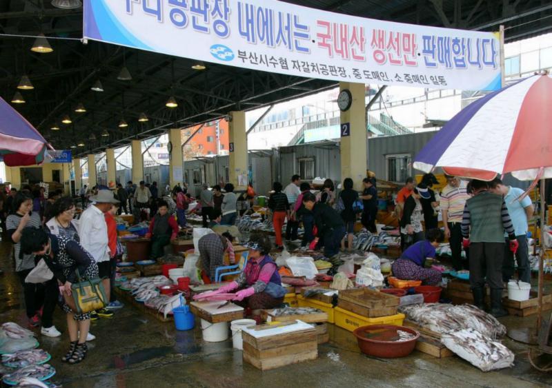 Chagalchi Fischmarkt