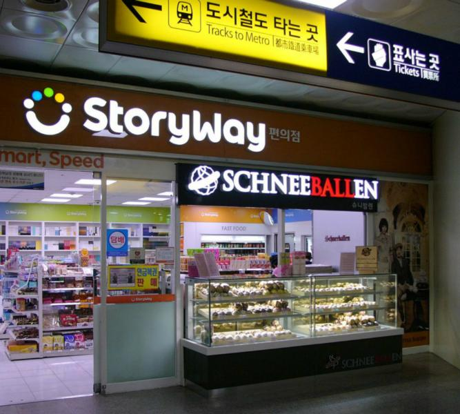 Im Bahnhof Busan