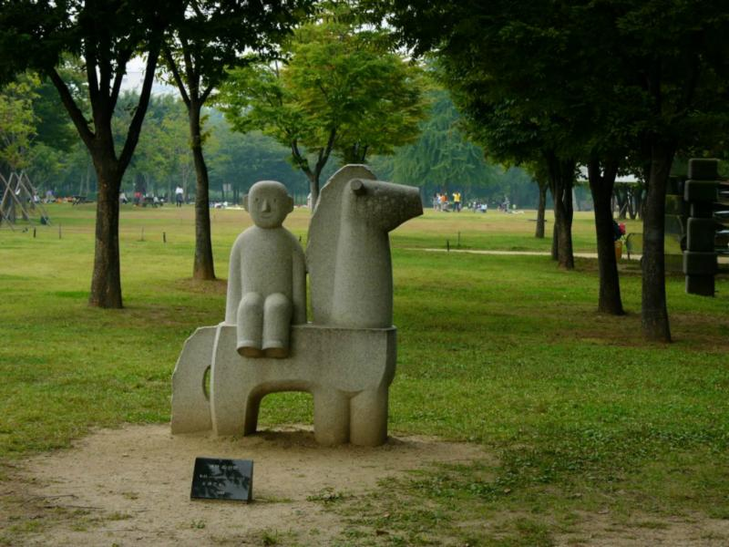 Seoul Forest Statuenpark