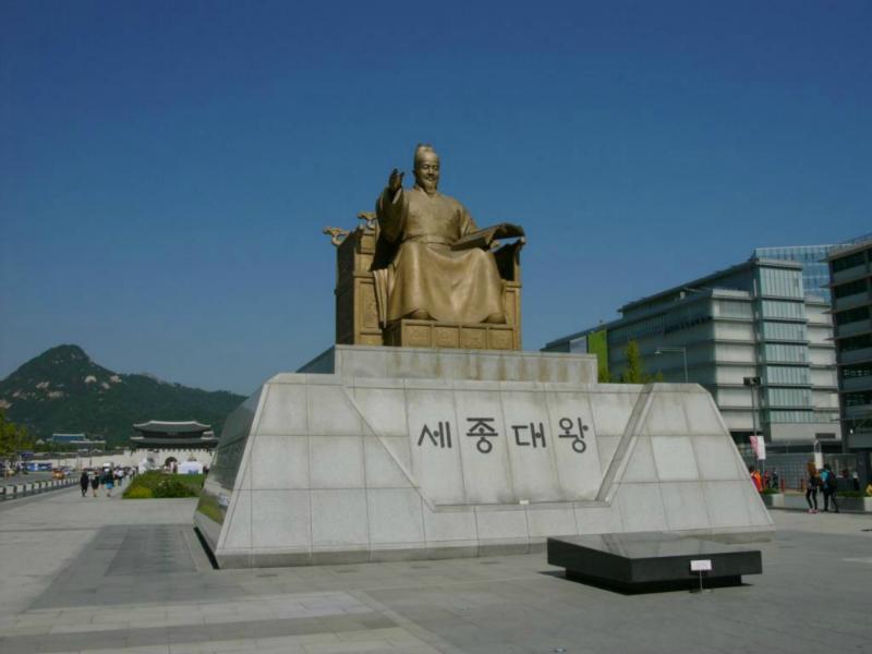König Sejong der Große grüßt sein Volk...