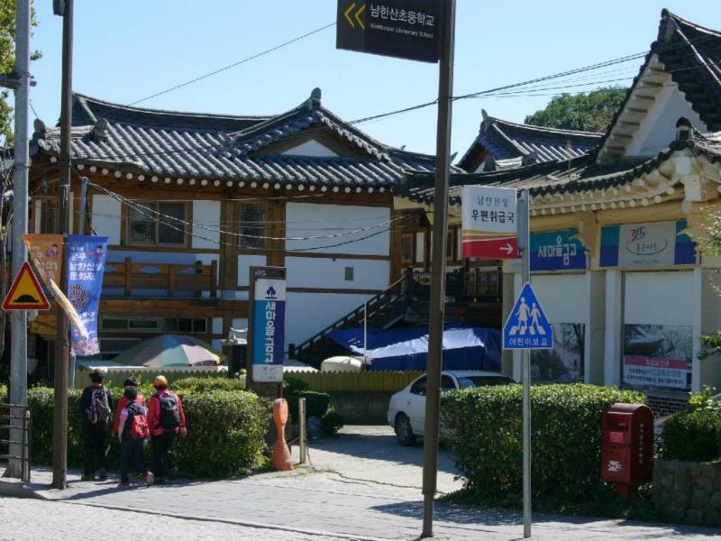 Namhansangseong. Ausflugslokale