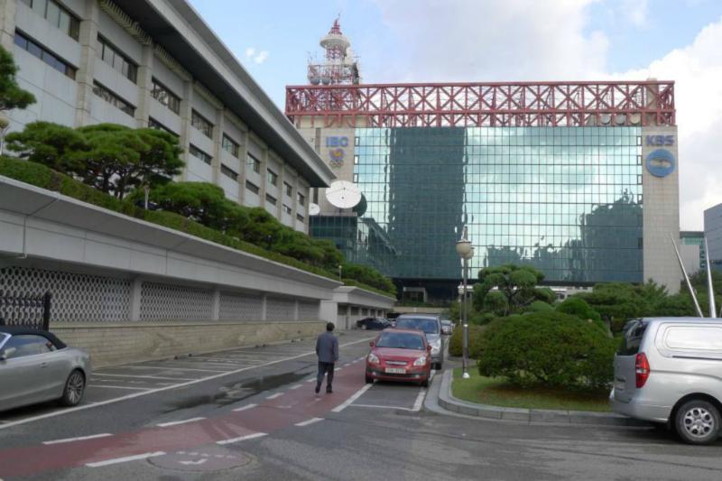KBS Gebäude