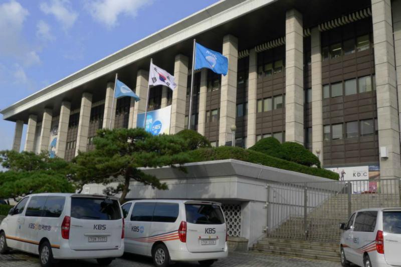 Sendegebäude der Korean Broadcasting Services (KBS)