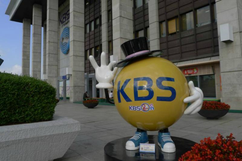 Besuch bei KBS World Radio