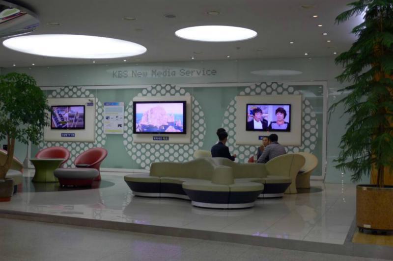 In der Empfangshalle bei KBS