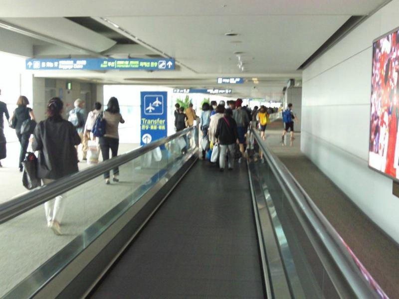 Seoul, Flughafen