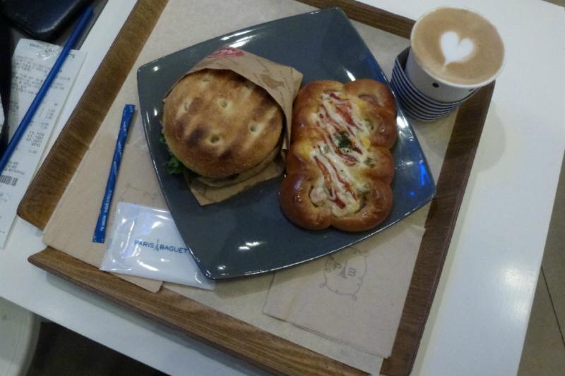 Frühstück mit