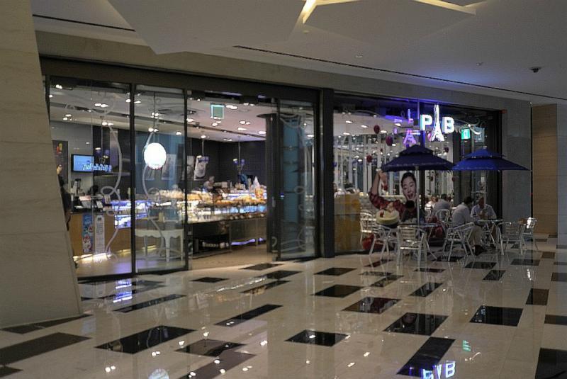 Mein Stammcafe in der IFC Mall