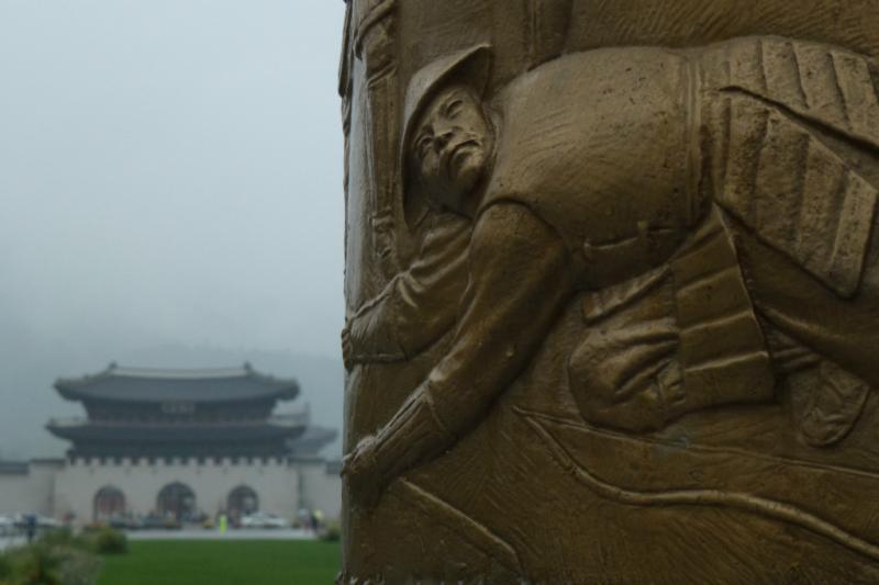 Detail am Denkmal von König Sejong
