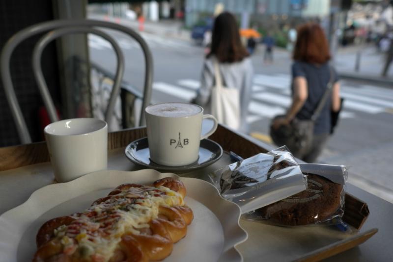 Cafe mit Beilagen, und gute Aussichten :-)