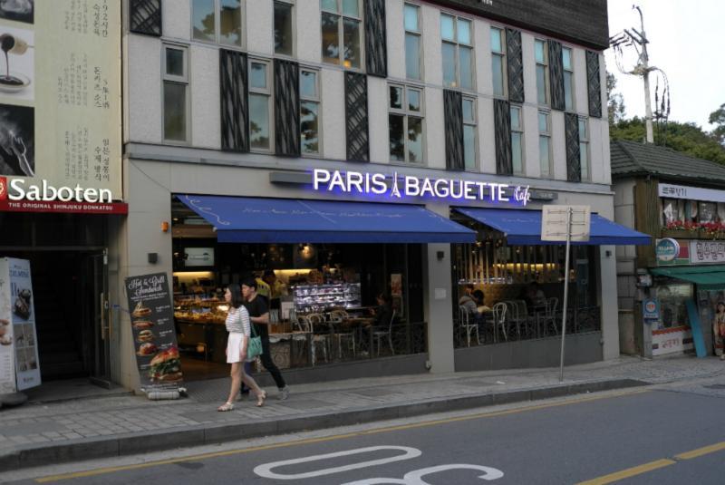 Paris Baguette? Nichts wie rein!