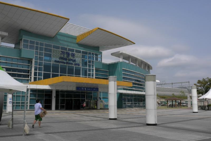 Großer, schöner Bahnhof Gapyeong