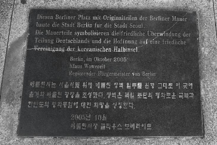 Widmung des Bürgermeisters von Berlin
