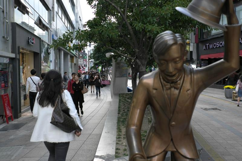 Nampo-dong Fußgängerzone