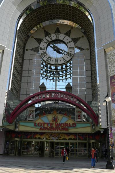 Eingang zum Freizeitpark am Lotte World