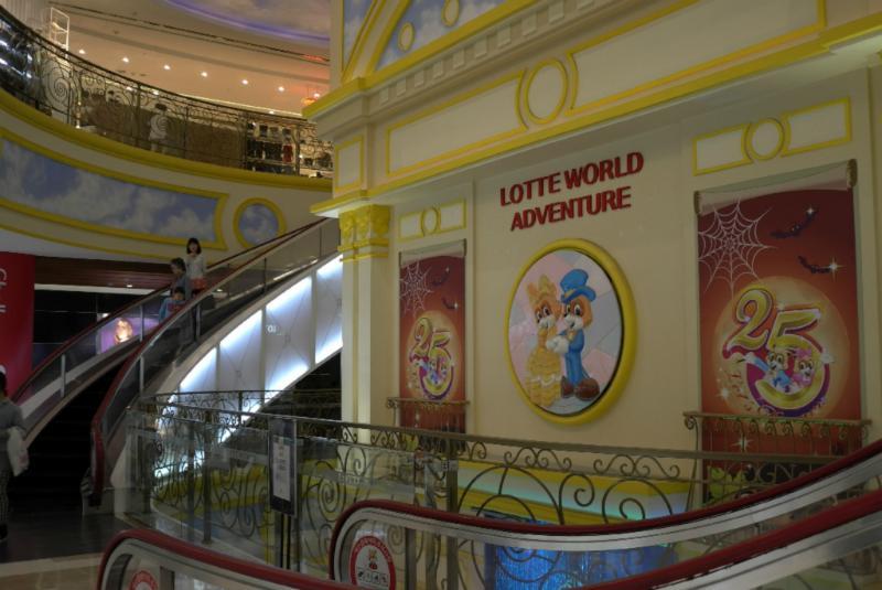 in Lotte World: auch ein Freizeitpark