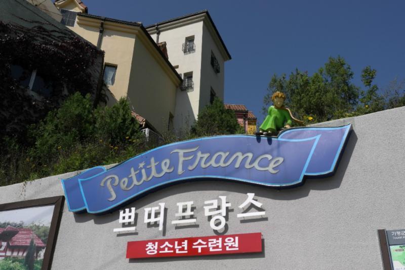 Klein Frankreich mitten in Korea!