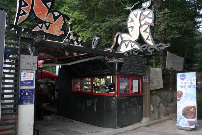 Galierie Saeghimart
