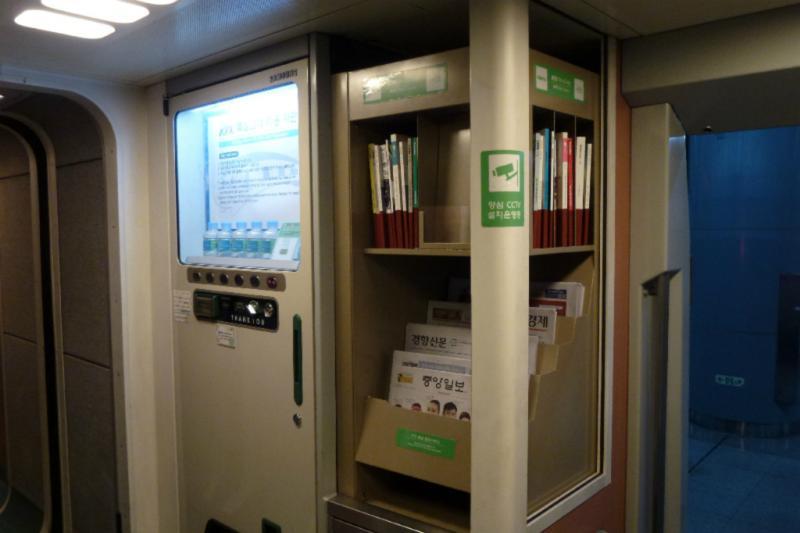 KTX-Zug: Kleine Bibliothek zum leihen